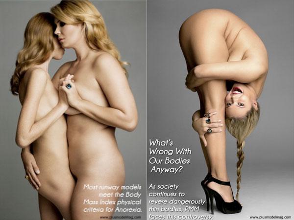 girlfriend s naked butt