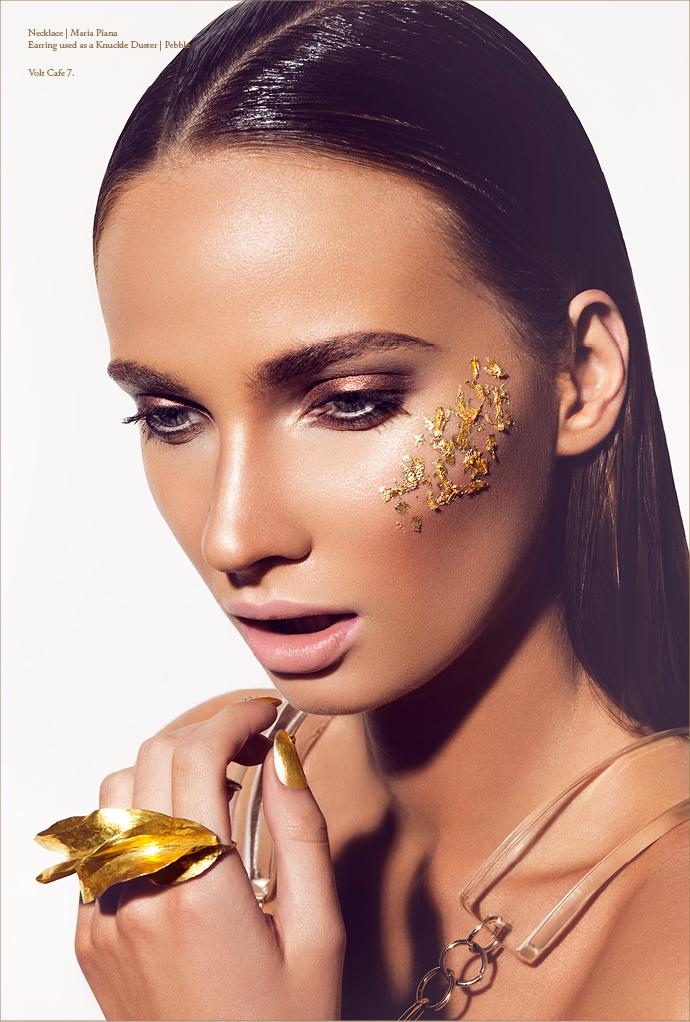 6 Makeup Must Haves For Summer 2017: Inspiration : Gold Digger