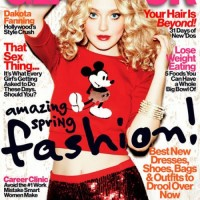 Dakota Fanning for Glamour March 2013
