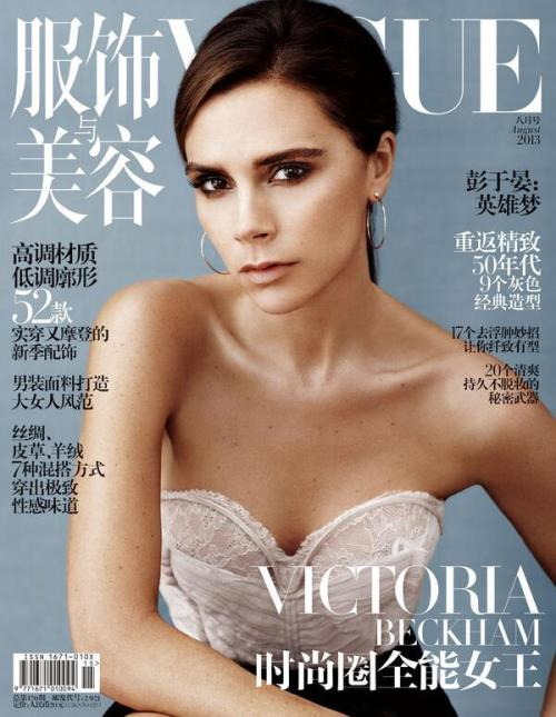 Vogue China Cover June 2013
